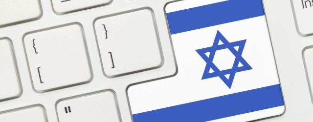 keyboard-israel-flag